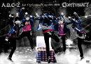 A.B.C-Z 1st Christmas Concert 2020 CONTINUE?(通常盤 DVD)