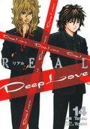 Deep Love(REAL 14)