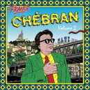 【輸入盤】Chebran Volume 2: French Boogie