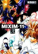 MIXIM☆11(2)
