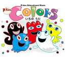 P-kies Educational Series『Colors』 (CD+BOOK)