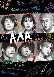 AAA FAN MEETING ARENA TOUR 2018 〜FAN FUN FAN〜(スマプラ対応)