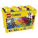 レゴ クラシック 黄色のアイデアボックス<スペシャル> 10698