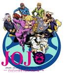 ジョジョの奇妙な冒険 黄金の風 Vol.10(初回仕様版)【Blu-ray】