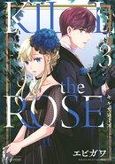 KILL the ROSE(3)