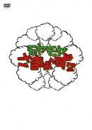 モヤモヤさまぁ〜ず2 DVD-BOX VOL.2 レギュラー放送集1 北新宿・東中野・月島&VOL.3 レギュラー放送集2 東麻布・ハ…
