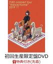 """【先着特典】YUKI concert tour """"trance/forme""""2019 東京国際フォーラム ホールA 初回生産限定盤DVD(2DVD+2CD)(オリ…"""