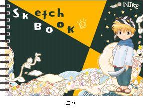 魔法陣グルグル 図案スケッチブック/ニケ HG8521 [ 衛藤ヒロユキ ]