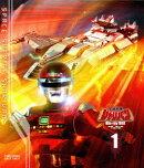 宇宙刑事シャリバン Blu-ray BOX 1【Blu-ray】