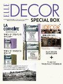 ELLE DECOR (エル・デコ) 2016年12月号 × ラ・コルベット キューブソープ 特別セット