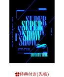 【先着特典】SUPER JUNIOR WORLD TOUR ''SUPER SHOW 8: INFINITE TIME '' in JAPAN 初回生産限定盤 DVD3枚組(スマプ…