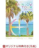 【楽天ブックス限定先着特典】HY 20th Anniversary RAINBOW TOUR 2019-2020(オリジナルマグネットシート)