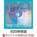 【楽天ブックス限定先着特典】オリオンブルー (初回映像盤 CD+Blu-ray) (チケットホルダー付き)