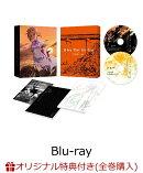【楽天ブックス限定全巻購入特典+先着特典】ひぐらしのなく頃に業 其の壱《通常版》【Blu-ray】(B5サイズキャラファ…