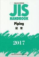 JIS HANDBOOK(2017)