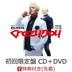 【先着特典】OH (初回限定盤 CD+DVD)(『OH』オリジナルステッカー) [ CrazyBoy ]