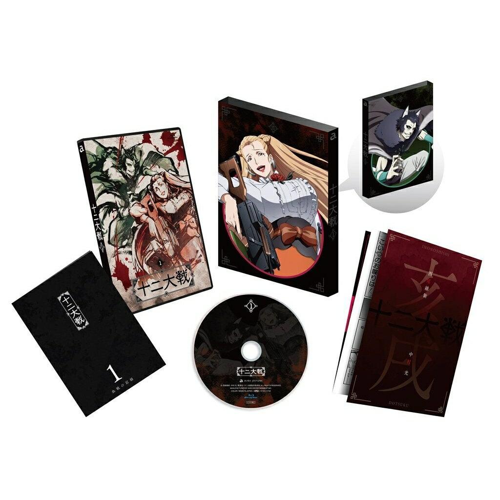 十二大戦 Vol.1 BD【Blu-ray】