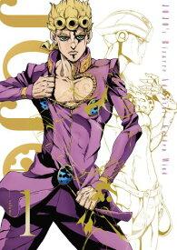 ジョジョの奇妙な冒険 黄金の風 Vol.1(初回仕様版) [ 小野賢章 ]