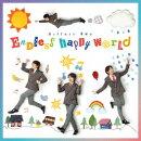 TVアニメ『学園ベビーシッターズ』OP主題歌 「Endless happy world」 (アーティスト盤 CD+DVD)
