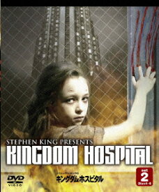 ソフトシェル 海外TVシリーズ::スティーヴン・キングのキングダム・ホスピタル セット2 [ アンドリュー・マッカーシー ]
