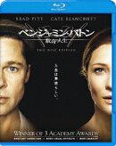 ベンジャミン・バトン 数奇な人生【Blu-ray】