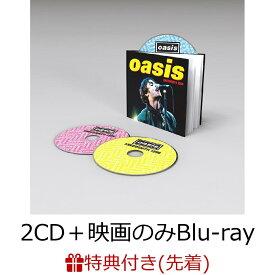 【先着特典】ネブワース1996 (2CD+映画のみBlu-ray)<デラックス・エディション>(劇場版『オアシス:ネブワース1996』キービジュアルステッカー) [ オアシス ]