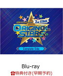 【早期予約特典】THE IDOLM@STER SideM 2nd STAGE 〜ORIGIN@L STARS〜 Live Blu-ray(B2告知ポスター付き)【Complete Side】【Blu-ray】