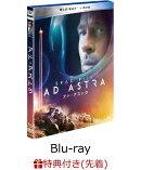 【先着特典】アド・アストラ 2枚組ブルーレイ&DVD(特製キーホルダー付き)【Blu-ray】