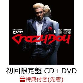 【先着特典】アムネジア (初回限定盤 CD+DVD)(『アムネジア』オリジナルステッカー) [ CrazyBoy ]