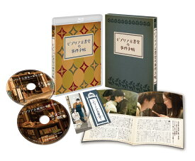 ビブリア古書堂の事件手帖 豪華版【Blu-ray】 [ 黒木華 ]