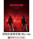【先着特典】東方神起 LIVE TOUR 2018 〜TOMORROW〜(初回生産限定盤)(スマプラ対応)(オリジナルメモ帳付き)【Blu-ra…