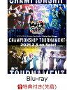 【先着特典】『ヒプノシスマイクーDivision Rap Battle-』Rule the Stage -Championship Tournament-〈Blu-ray+CD〉【…