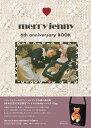 merry jenny 6th anniversary BOOK ([バラエティ])