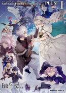 Fate/Grand Order コミックアラカルト PLUS! I