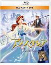 アナスタシア ブルーレイ&DVD<2枚組>【Blu-ray】 [ メグ・ライアン ]