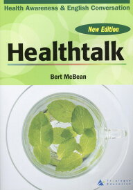 HealthtalkNew Edit Health Awareness & Englis [ バート・マックビーン ]