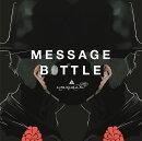メッセージボトル (通常盤 2CD)