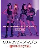 【先着特典】BLACKPINK IN YOUR AREA (CD+DVD+スマプラミュージック&ムービー) (ポストカード付き)