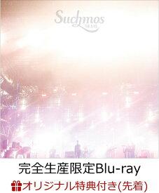 【楽天ブックス限定先着特典】Suchmos THE LIVE YOKOHAMA STADIUM 2019.09.08【完全生産限定盤】(オリジナルキーホルダー(楽天ブックス Ver.))【Blu-ray】 [ Suchmos ]
