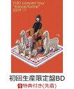 """【先着特典】YUKI concert tour """"trance/forme""""2019 東京国際フォーラム ホールA 初回生産限定盤BD(BD+2CD)(オリジ…"""