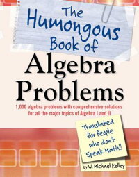 The_Humongous_Book_of_Algebra