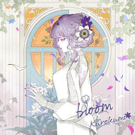 Bloom (初回限定盤 CD+DVD) [ くろくも ]