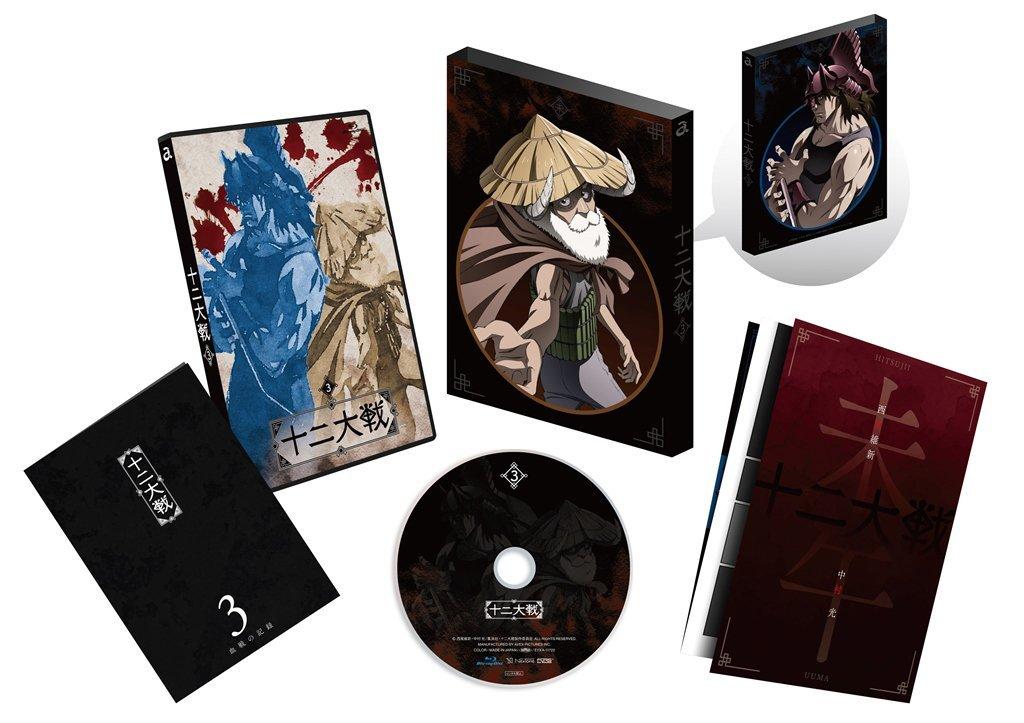 十二大戦 Vol.3 BD【Blu-ray】