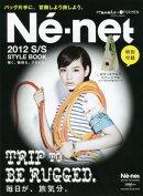 Ne´-net 2012 S/S STYLE BOOK