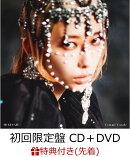 【先着特典】Femme Fatale (初回限定盤 CD+DVD) (オリジナルクリアファイル付き)