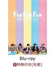 【先着特典】AAA FAN MEETING ARENA TOUR 2019 〜FAN FUN FAN〜(スマプラ対応)(B3サイズポスター付き)【Blu-ray】 [ AAA ]