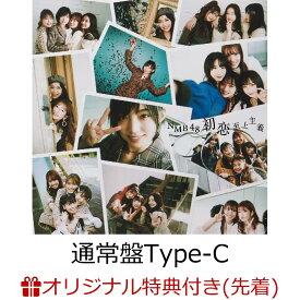 【楽天ブックス限定先着特典】初恋至上主義 (通常盤Type-C CD+DVD) (生写真付き) [ NMB48 ]