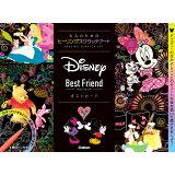 Disney Best Friendポストカード ([バラエティ] 大人のためのヒーリングスクラッチアート)