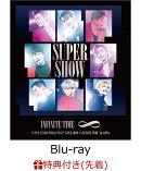 【先着特典】SUPER JUNIOR WORLD TOUR ''SUPER SHOW 8: INFINITE TIME '' in JAPAN Blu-ray Disc(スマプラ対応)(オ…