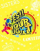t7s 4th Anniversary Live -FES!! AND YOUR LIGHT- in Makuhari Messe【Blu-ray】